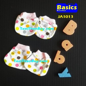 JA1013 Mittens and booties set