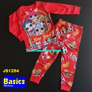 JS1254 Children Pyjamas for Girls Age 4