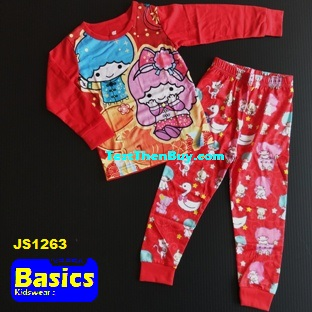 JS1263 Children Pyjamas for Boys Age 3