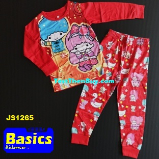 JS1265 Children Pyjamas for Boys Age 5