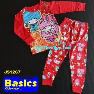 JS1267 Children Pyjamas for Boys Age 7