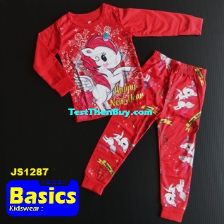 JS1287 Children Pyjamas for Girls Age 7