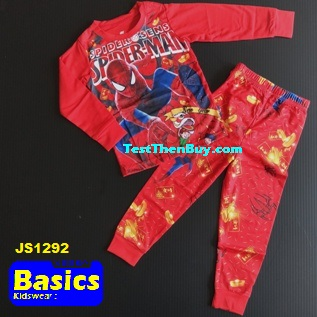 JS1292 Children Pyjamas for Boys Age 2
