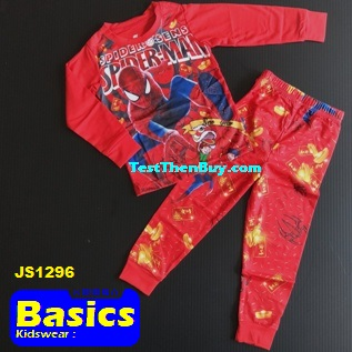 JS1296 Children Pyjamas for Boys Age 6