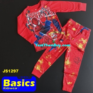 JS1297 Children Pyjamas for Boys Age 7