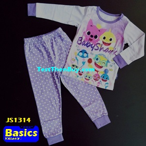 JS1314 Children Pyjamas for Girls Age 4