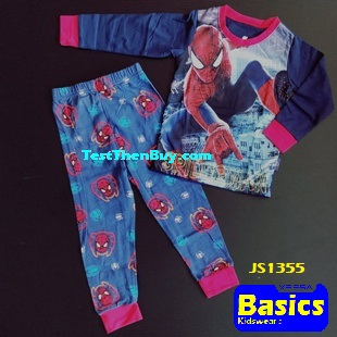 JS1355 Children Pyjamas for Boys Age 5