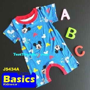 JS434A Baby Romper for Age 3 months
