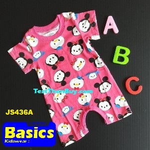 JS436A Baby Romper for Age 3 months
