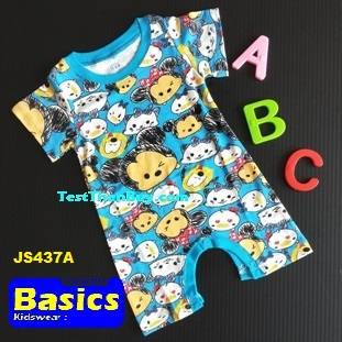 JS437A Baby Romper for Age 3 months