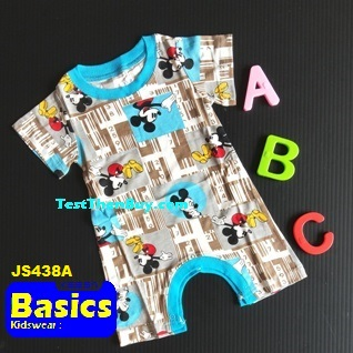 JS438A Baby Romper for Age 3 months