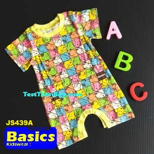 JS439A Baby Romper for Age 3 months