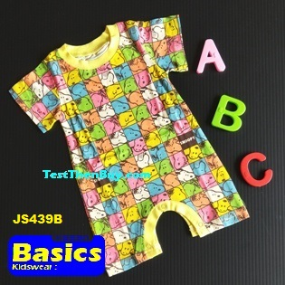 JS439B Baby Romper for Age 6 months