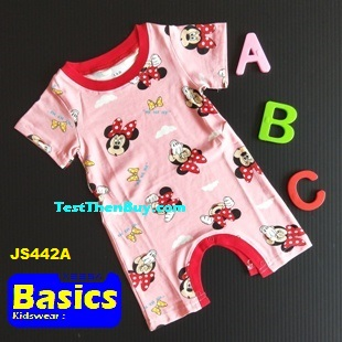 JS442A Baby Romper for Age 3 months