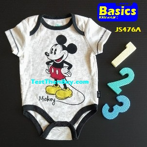 JS476A Baby Romper for Boys Age 3 months old