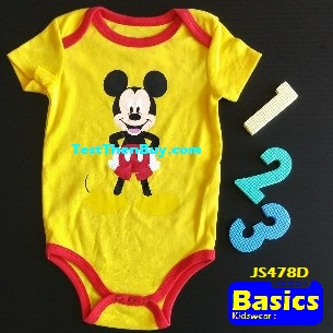 JS478D Baby Romper for Boys Age 1