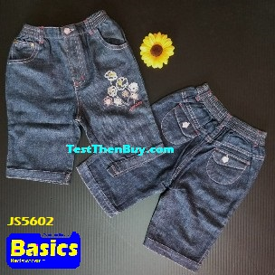 JS5602 3/4 Pants for Girls Age 2