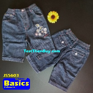 JS5603 3/4 Pants for Girls Age 3