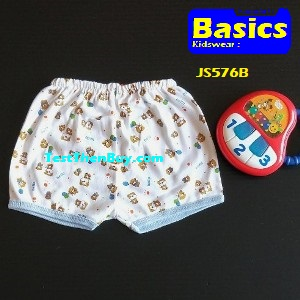 JS576B Baby Shorts for Age 6 months