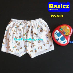JS578A Baby Shorts for Age 6 months