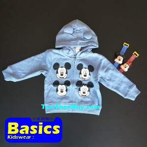 JS7183 Children Jacket for Boys Age 3